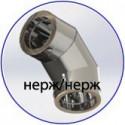 Колено (отвод) нержавеющее утепленное в нержавеющем кожухе (AISI 321)