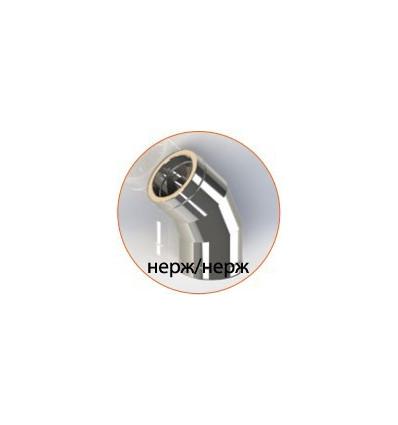 Колено (отвод) нержавеющее утепленное в нержавеющем кожухе (AISI 304)