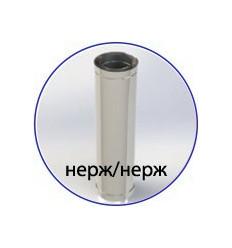 Труба для дымохода нержавеющая утепленная в нержавеющем кожухе (AISI 321)